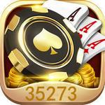35273新版棋牌在线登录