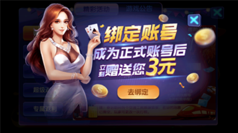 摇钱树app下载二维码