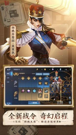 王者荣耀女英雄去1软件下载