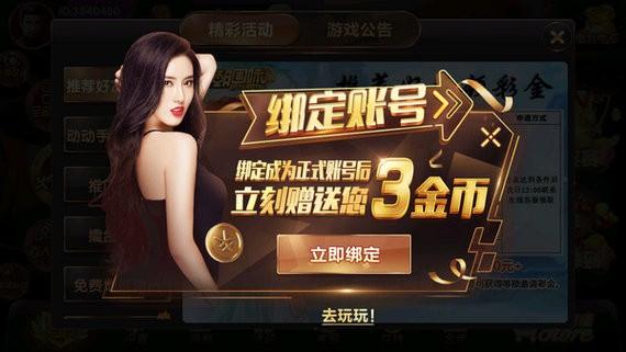 355娱乐平台app
