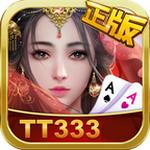 tt333棋牌手机版