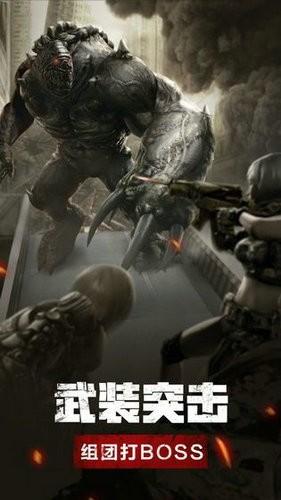 Wap幸存者游戏下载