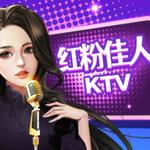 KTV大亨无限金币版