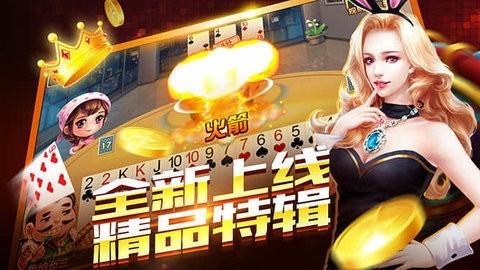 9号娱乐09cc新版