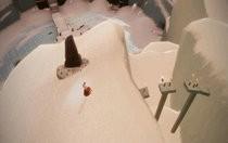 光遇溜冰场在哪 光遇滑冰场冥想任务地点在哪