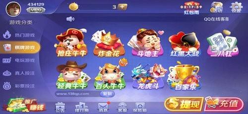 138棋牌娱乐HK官网版