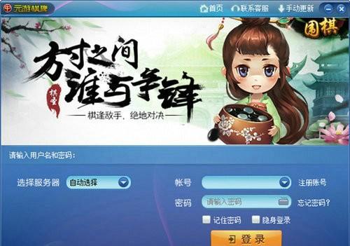 5878元游棋牌送588元最新版