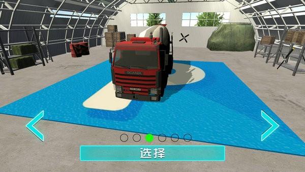 城市驾驶模拟器