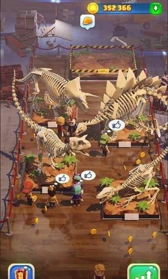 恐龙世界我的博物馆
