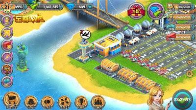 模拟岛屿破解版无限金币版