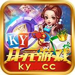 ky9cc开元电子棋牌