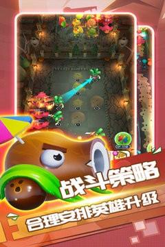 植物休闲大作战游戏安卓版下载