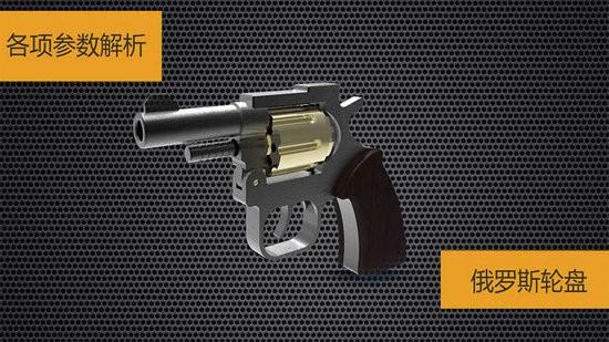 枪械精英下载游戏