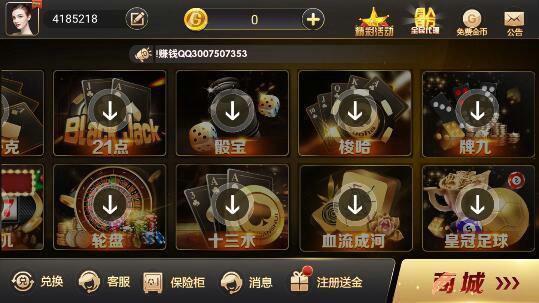 hyqp鸿运棋牌最新版