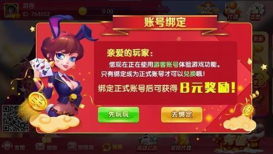 黄金城棋牌娱乐官网版