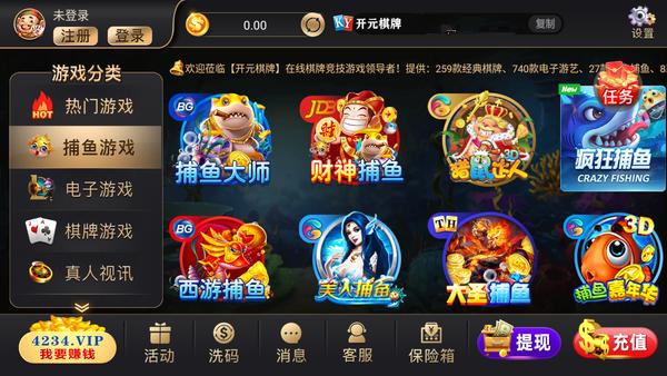 开元正规官网版棋牌大平台最新版
