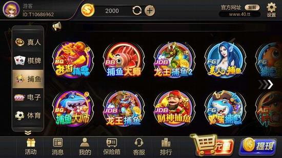 熊猫棋牌com19000官方安卓版