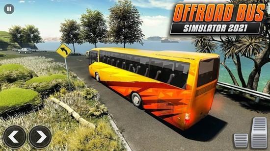 越野巴士驾驶2021最新版