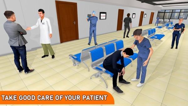 急诊医生奇妙之旅3D中文版
