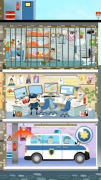 迷你警察局游戏安卓版下载
