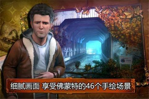 乌鸦森林之谜枫叶溪幽灵破解版
