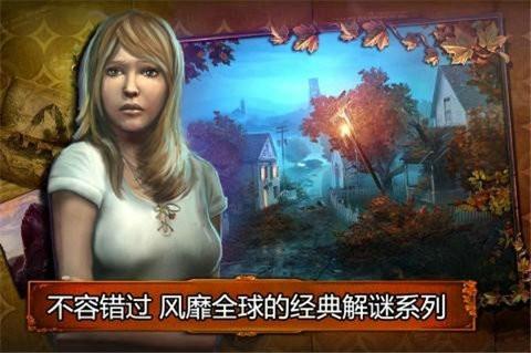 乌鸦森林之谜枫叶溪幽灵