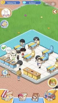 我爱中餐厅游戏破解版下载
