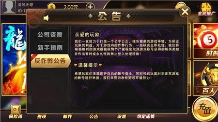 大圣棋牌娱乐网页版
