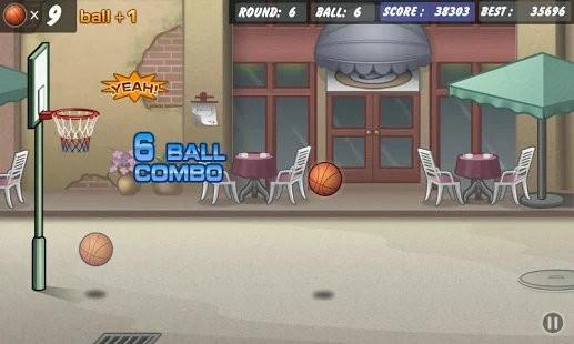 篮球投篮安卓版