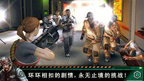 僵尸之城2破解版下载