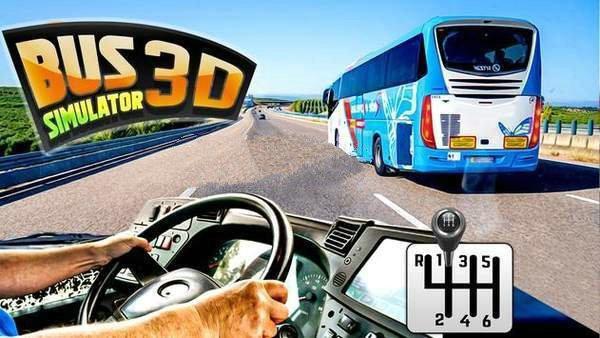 长途公交车模拟