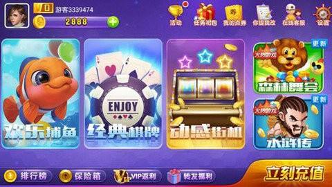 2278水浒电玩游戏中心
