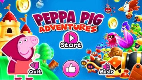 小猪佩奇大冒险游戏下载