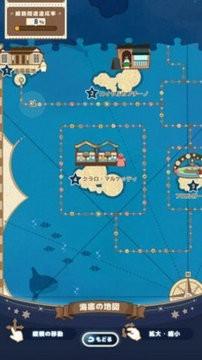 海底企鹅铁路手机版下载