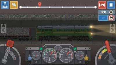 欧洲火车驾驶员官方版