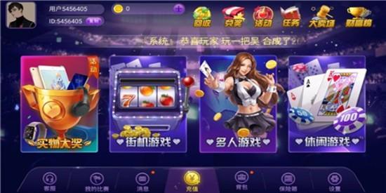 三多棋牌手机版官网版