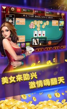 半岛棋牌游戏中心官方版