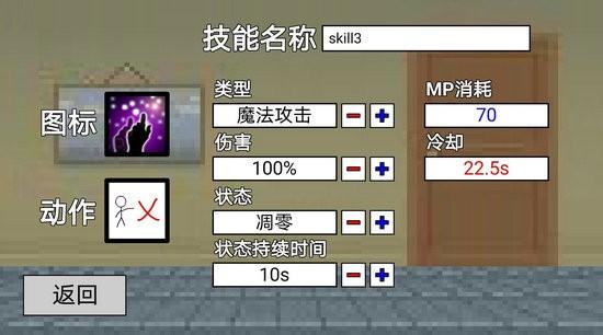 二班武斗大会游戏安卓版