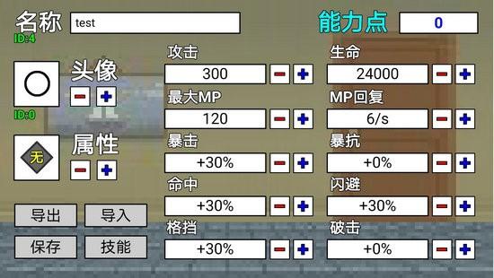 二班武斗大会游戏下载