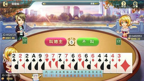 84.bet84棋牌iOS版本