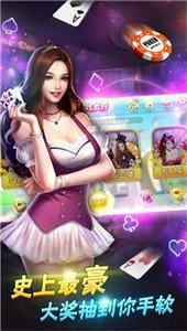 凤凰城棋牌游戏手机版