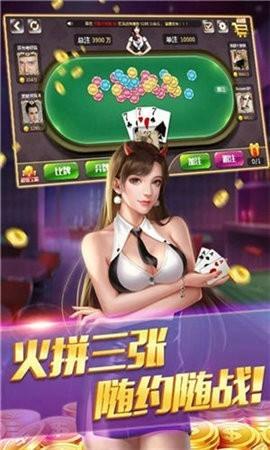 盈福棋牌yfqp2020安卓版