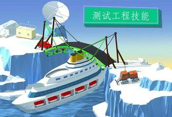 建桥专家中文破解版