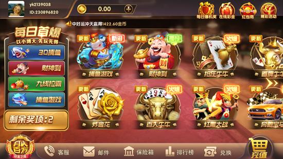 l96天天乐棋牌游戏官网版