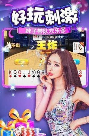 南拳棋牌游戏平台
