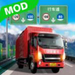 遨游城市中国卡车模拟器