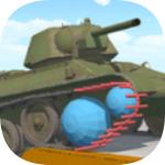 坦克物理移动