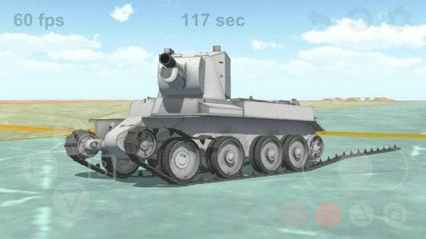 坦克物理移动安卓版