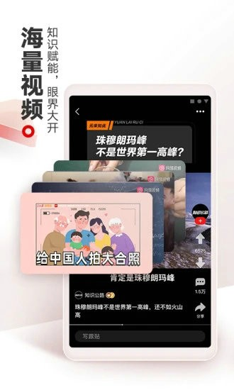 网易新闻app官方下载旧版本