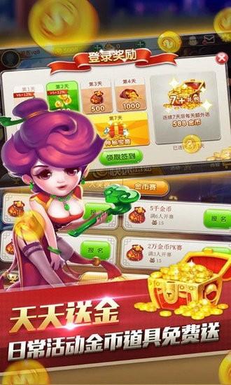 96棋牌游戏手机版